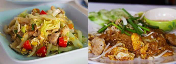 Рестораны и бары в Чианг-Рай Chiang Rai